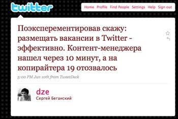twitter-job